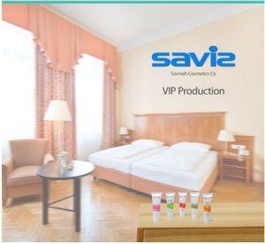 محصولات هتلی شرکت ساویز
