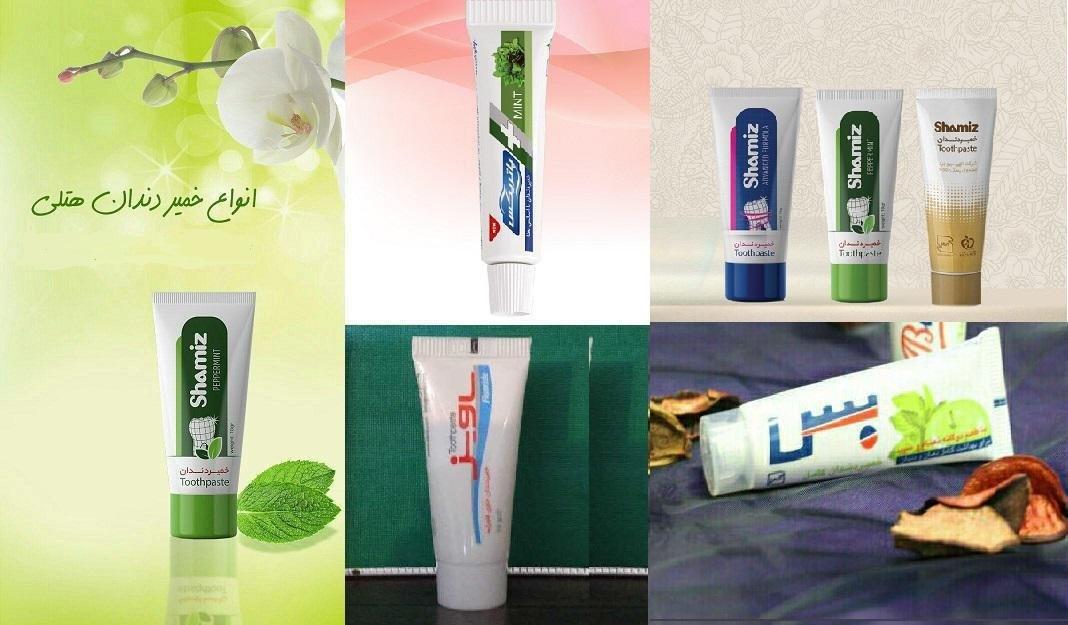 فروش مستقیم خمیر دندان هتلی