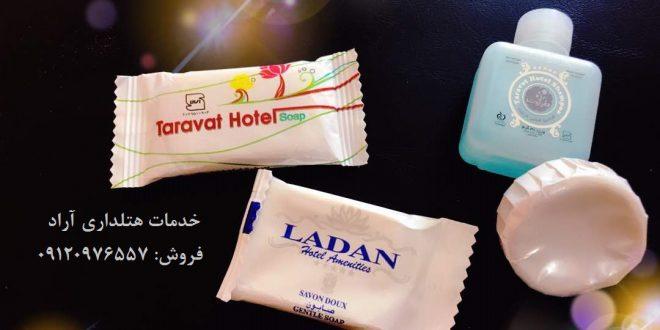 انواع محصولات هتلی طراوت